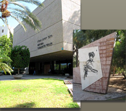 Wolyn Hall in Givatayim and the Partisans Memorial Monument in its entrance plaza